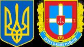 Одеська районна державна адміністрація